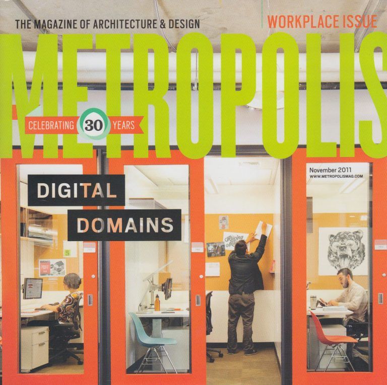 A'maree's fashion boutique featured in Metropolis Magazine